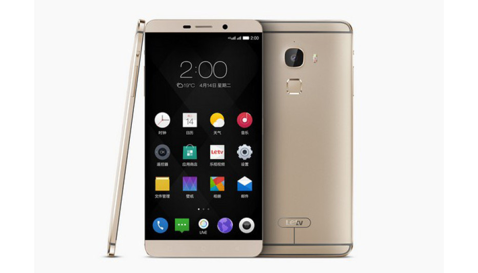 Le Max Pro offers Snapdragon 820 now