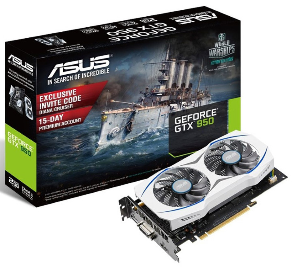 ASUS presents GTX 950 card with no power connector