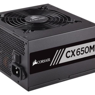 Corsair releases CX650M power supply unit
