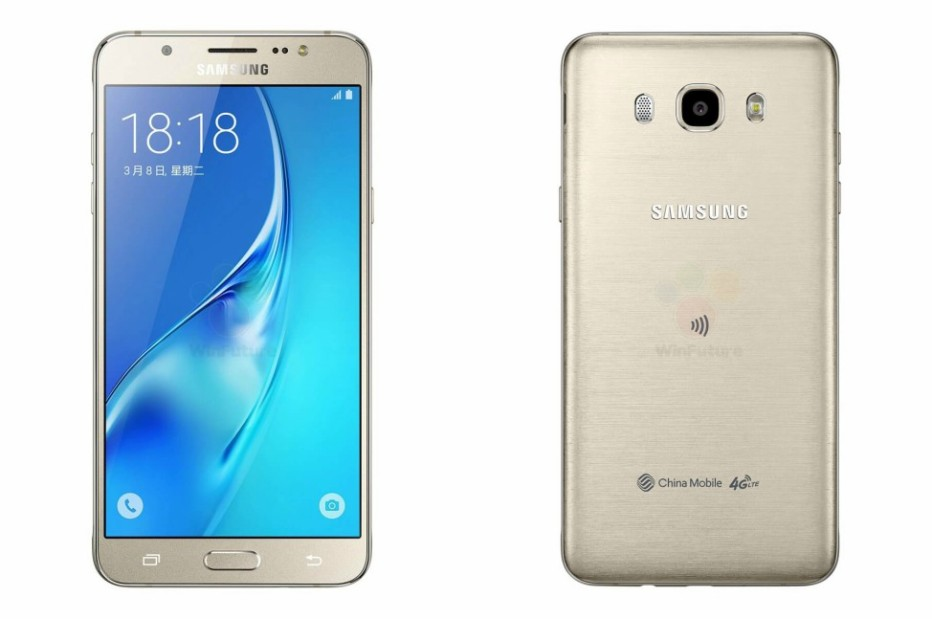 Samsung announces Galaxy J5 and J7 smartphones