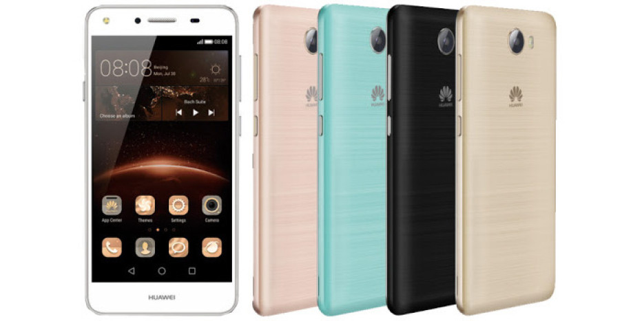 Huawei plans Y5 II smartphone