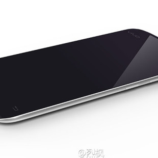 Vivo is working on smartphone with 6 GB RAM