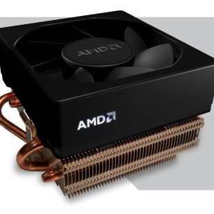 AMD provides Wraith coolers for some FX processors