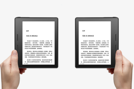 Amazon presents Kindle Oasis e-reader