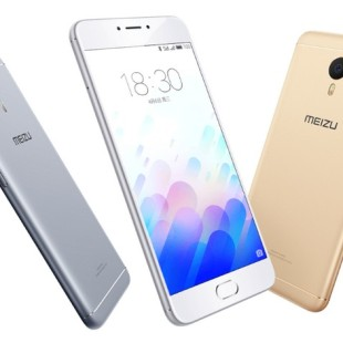 Meizu debuts the M3 Note smartphone