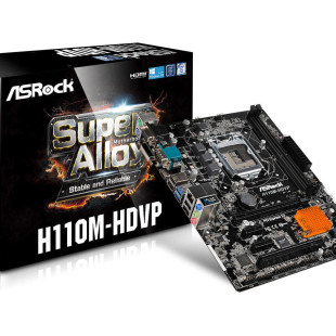 ASRock outs the H110M-HDVP motherboard
