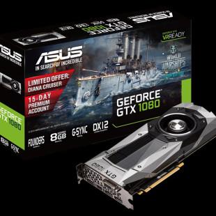ASUS presents GeForce GTX 1080 FE graphics card
