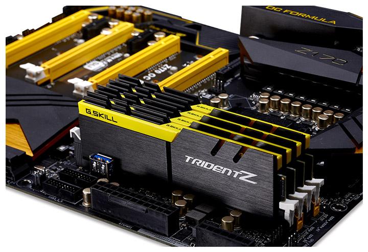 GSkill Trident Z DDR4 memory