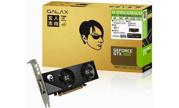 Galax-GTX-950_s
