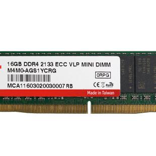 Innodisk presents mini DDR4 memory modules