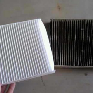 About Vehicle Cabin Air Filters