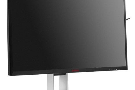 AOC debuts the Agon AG271QG gaming monitor