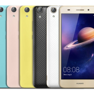 Huawei intros two new smartphones in Europe