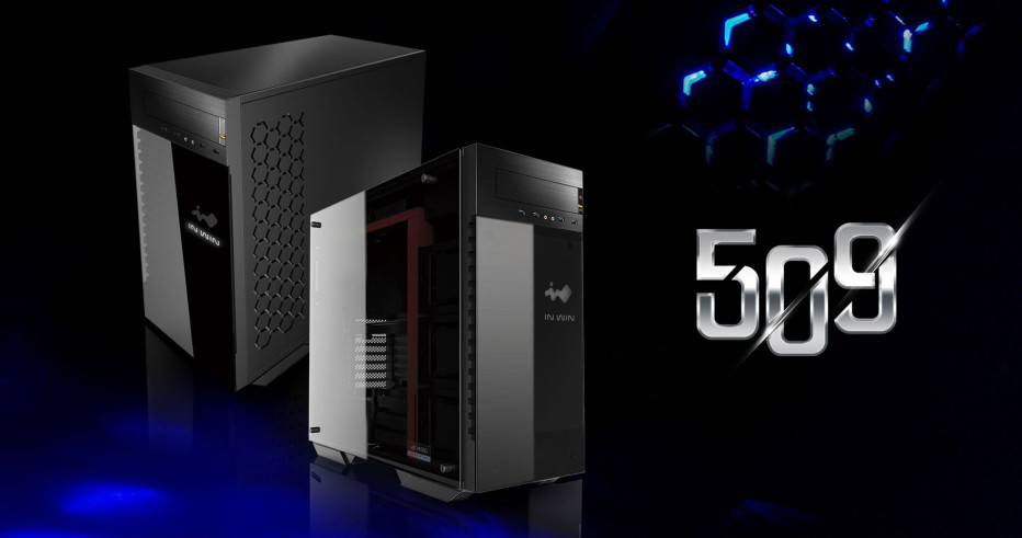 In Win presents the 509 computer case
