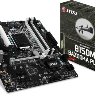 MSI presents two B150 motherboards
