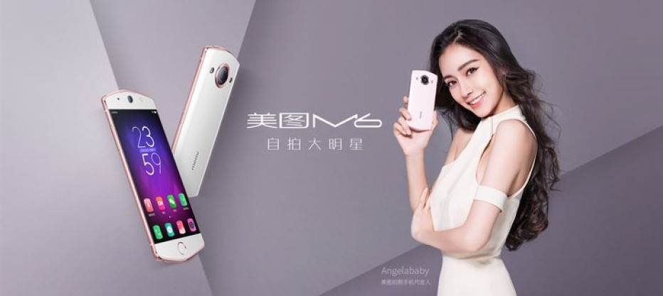 Meitu M6 is a smartphone for selfies