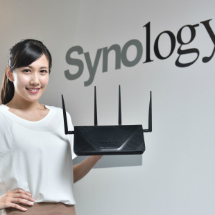 Synology reveals the RT2600 router
