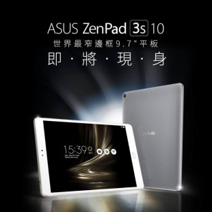 ASUS presents the ZenPad 3S 10 tablet