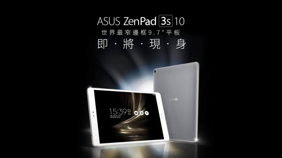 ASUS presents the ZenPad 3S 10 tablet