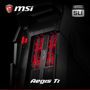 MSI works on Aegis Ti computer with two video cards