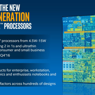Intel reveals the Kaby Lake CPU generation