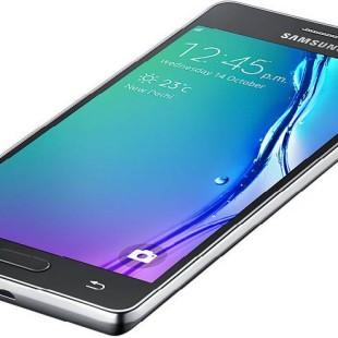 Video describes the Samsung Z2 smartphone